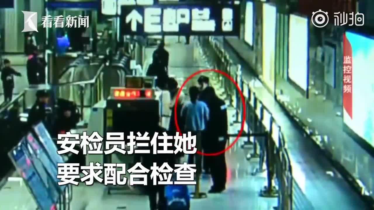 [视频]女子拒绝地铁安检掌掴安检员 奇葩理由令人无语