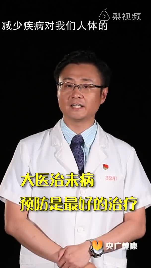 [视频]哪些常规体检项目能查出大病?