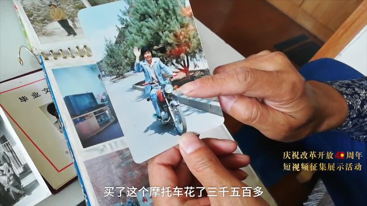 [视频]改革开放40年│老物件唤醒一串怀念