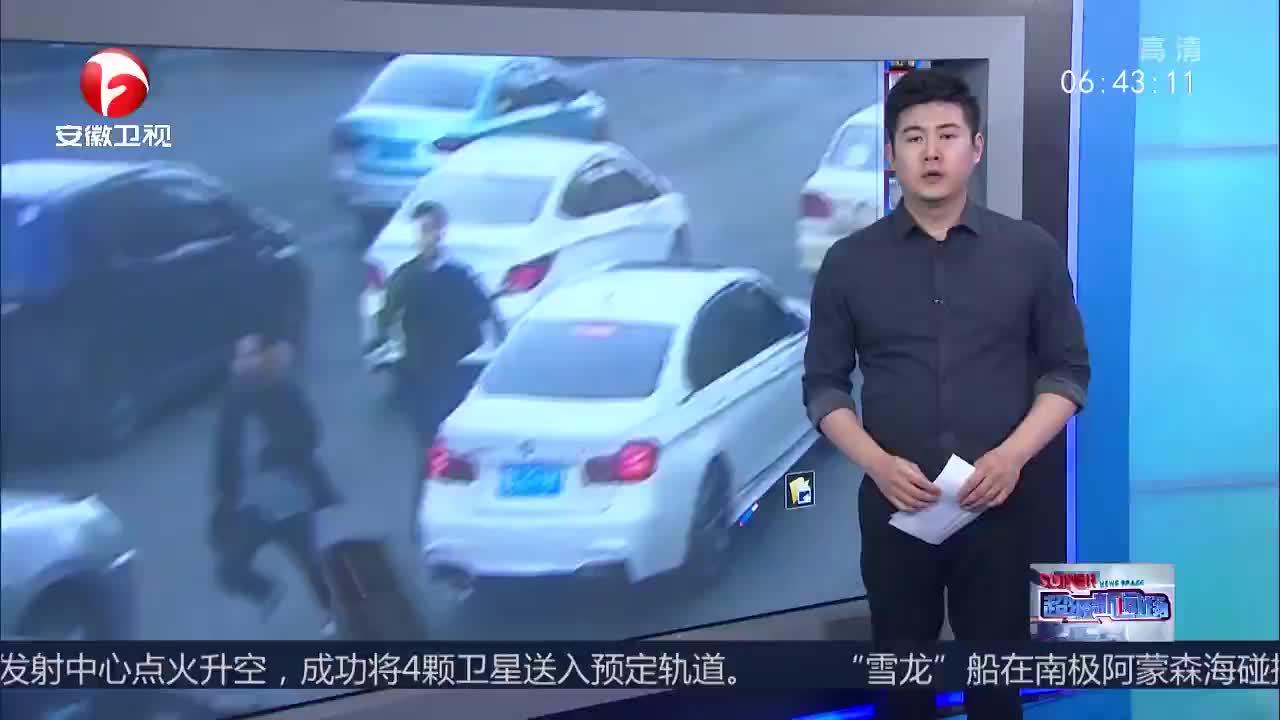 [视频]湖南长沙:民警狂奔一公里 抓获两名嫌疑人