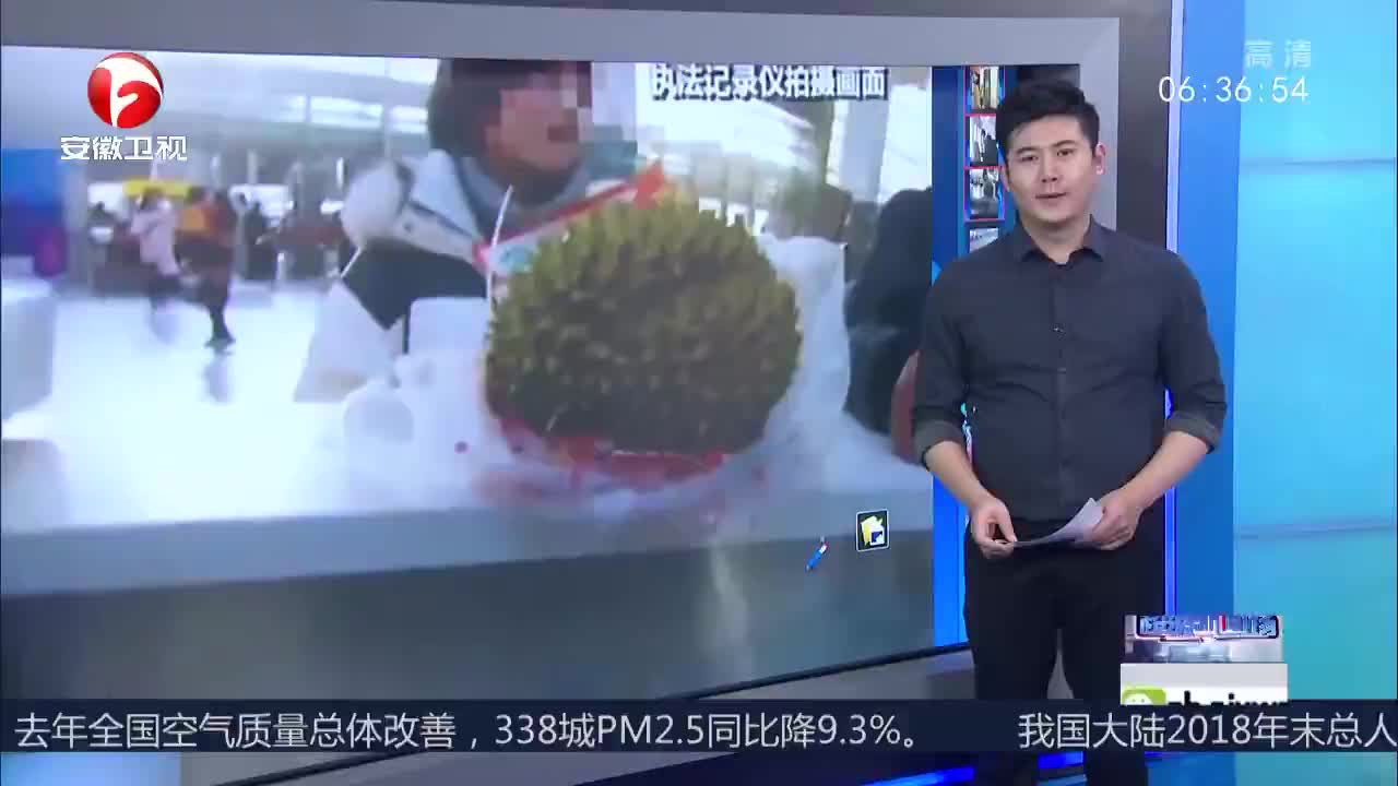 [视频]带榴莲坐火车 气味刺激被拒