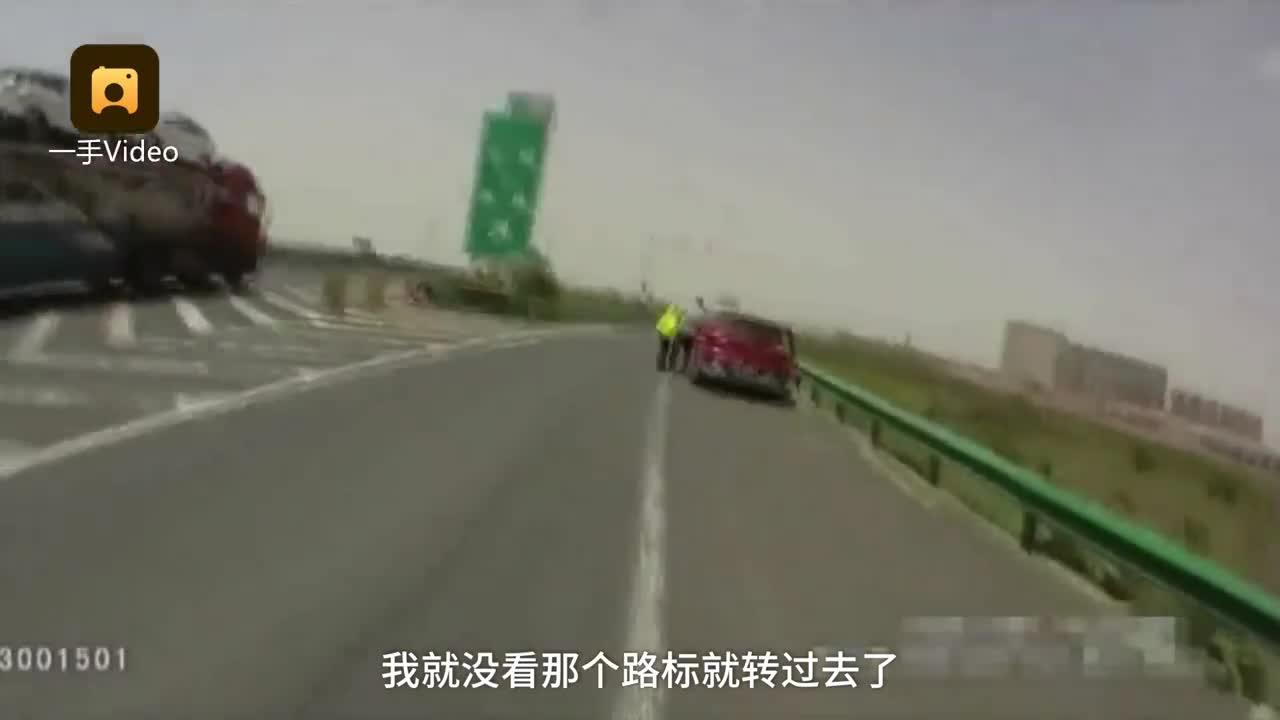 [视频]导航坑惨老司机 高速逆行占道扣30分