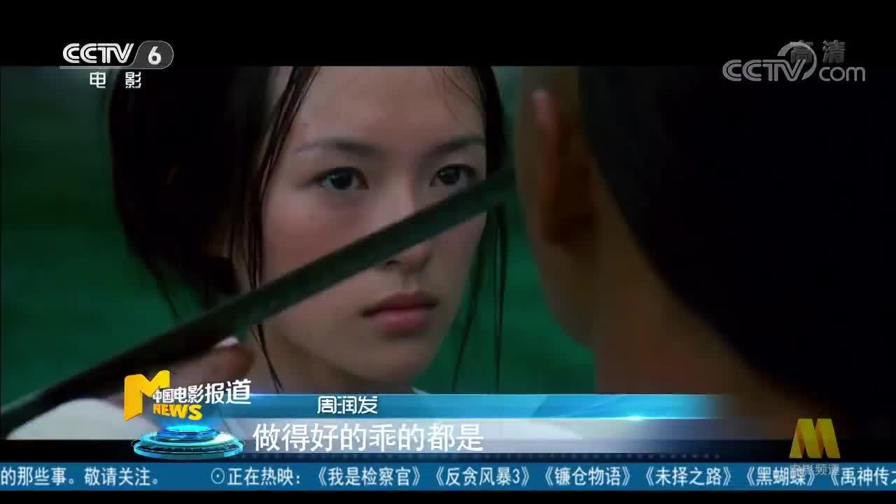 [视频]电影《无双》走进北京电影学院 庄文强 周润发为新生上第一堂课