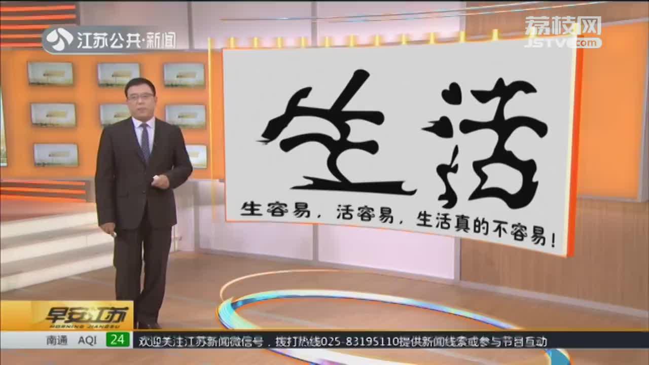 """[视频]十大""""春节空城""""出炉!"""