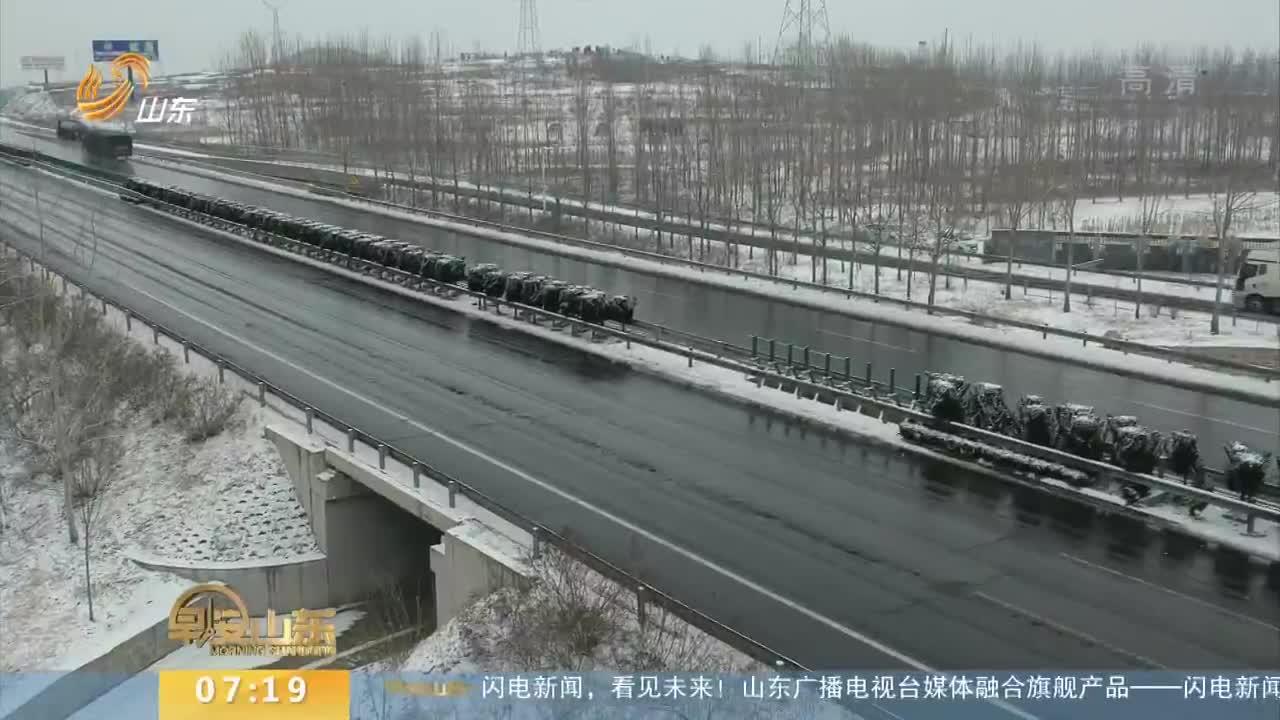 """[视频]高速公路请来""""天气预报员""""半径25公里内实现气象精准预报"""