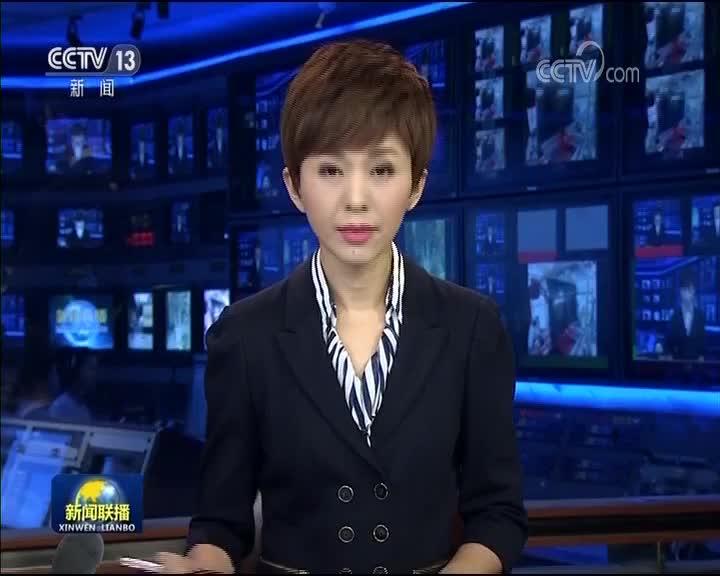 """[视频]【大江奔流——来自长江经济带的报道】安徽:以""""林长制""""换来林长治"""
