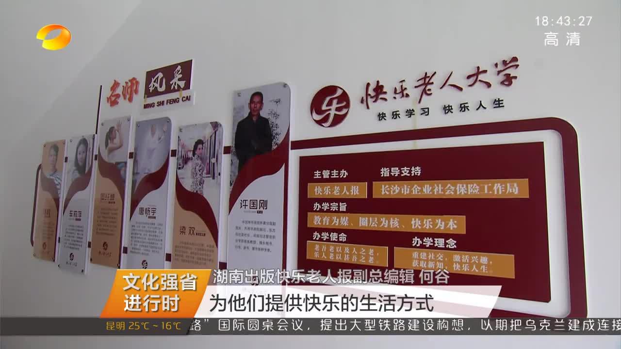 """(文化强省进行时)湖南出版集团开拓文化服务 打造""""家门口文化圈"""""""