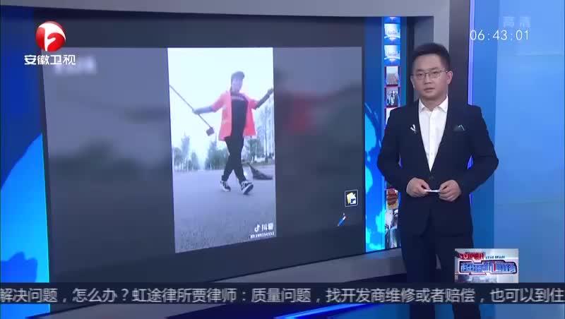 [视频]贵州凯里:环卫工人热爱生活 跳舞走红网络