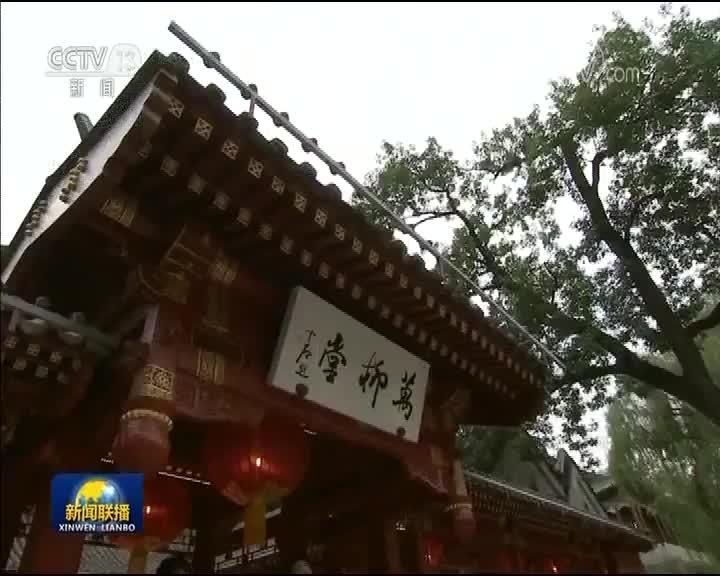 [视频]王沪宁会见加蓬总统