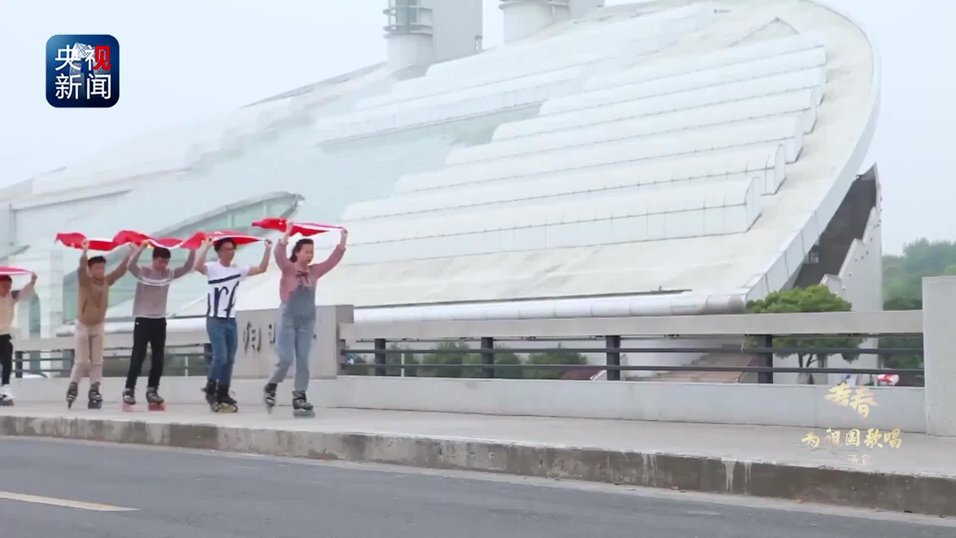 青春为祖国歌唱丨浙江大学师生校友齐声诵唱 献礼祖国