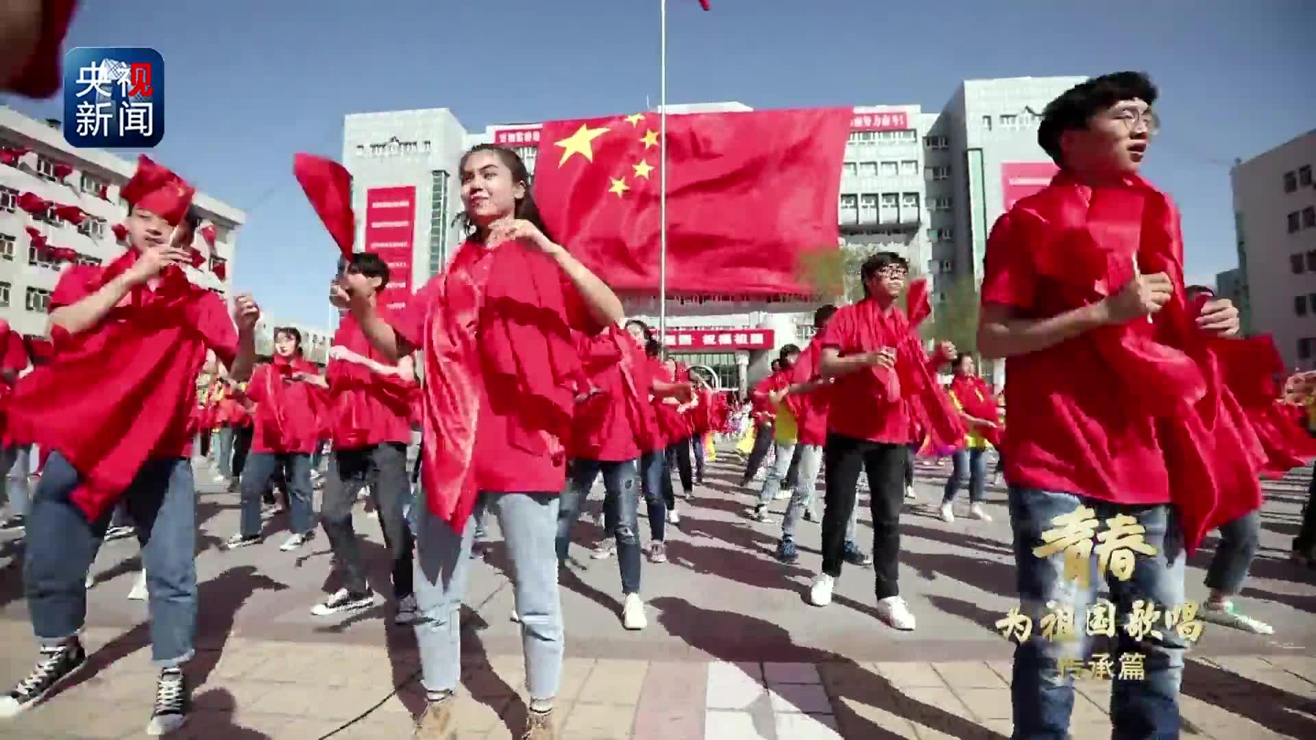 青春为祖国歌唱丨新疆大学万名师生校友唱响《歌唱祖国》