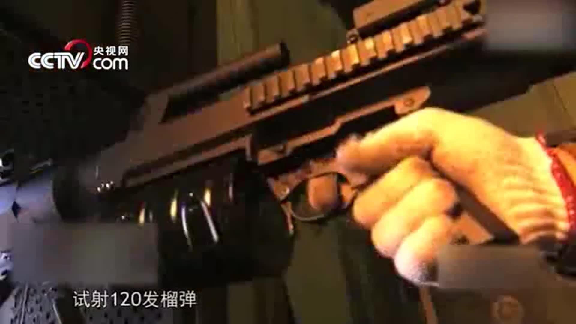"""[视频]震撼!新型轻武器亮相""""国家靶场""""极端条件下开火无压"""