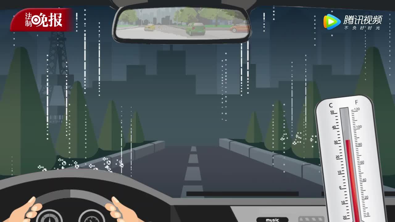 [视频]暴雨天怎么开车最安全? 老司机的经验都在这!