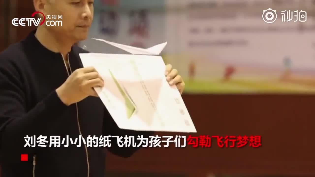 [视频]看过他的纸飞机 你还敢说自己会折飞机吗?