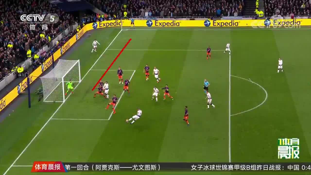 [视频]欧冠:孙兴慜破门热刺1-0曼城 阿圭罗失点凯恩伤退