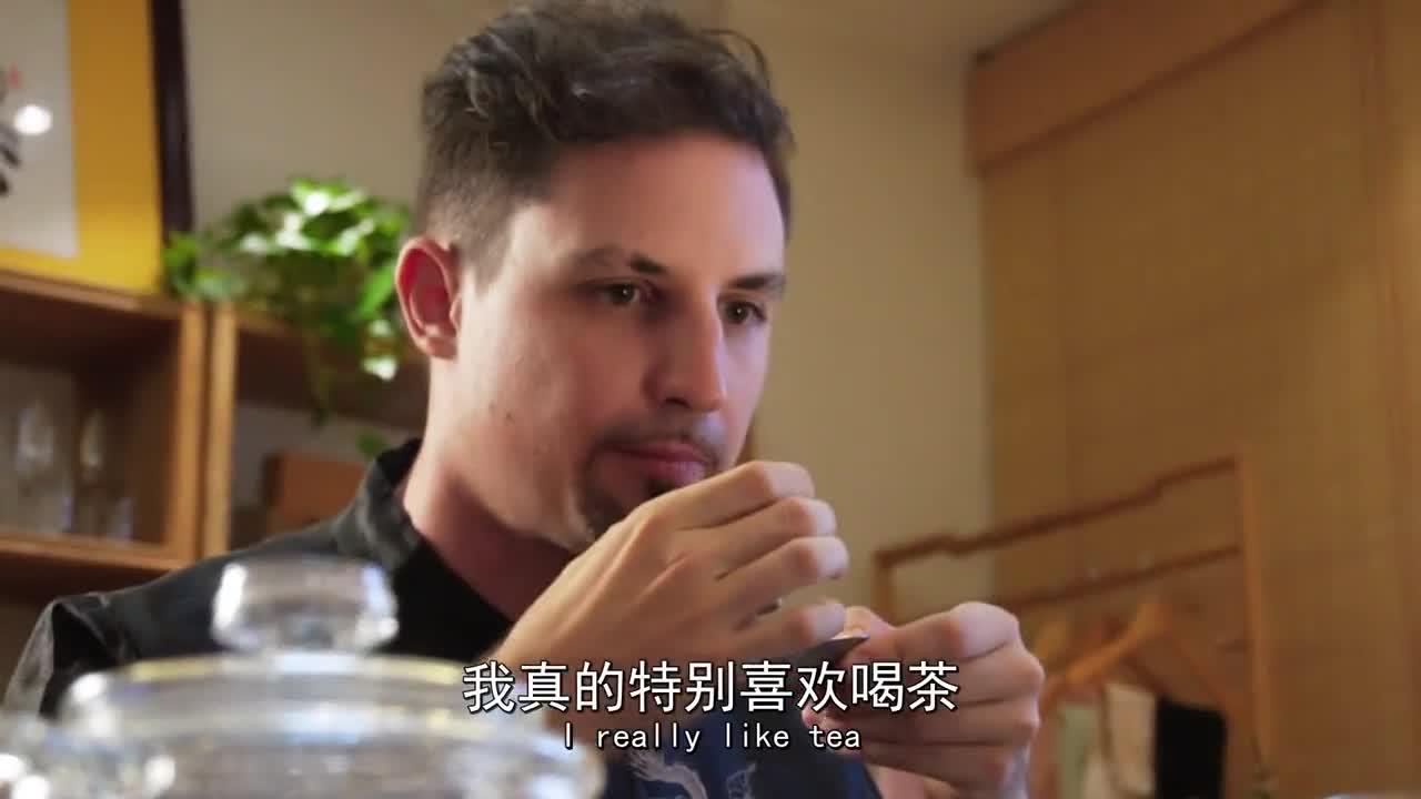"""[视频]老外在中国 瑞士""""茶痴"""":用一杯茶的时间 跟你聊聊变化中的中国"""