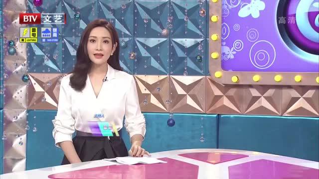 [视频]张译被熊猫咬 7年后上热搜