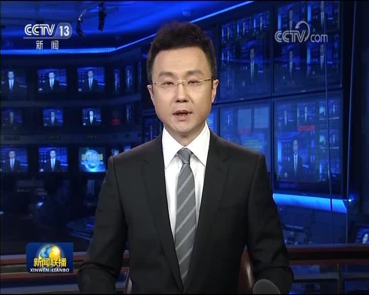 [视频]习近平就越南国家主席陈大光逝世向越共中央总书记阮富仲致唁电