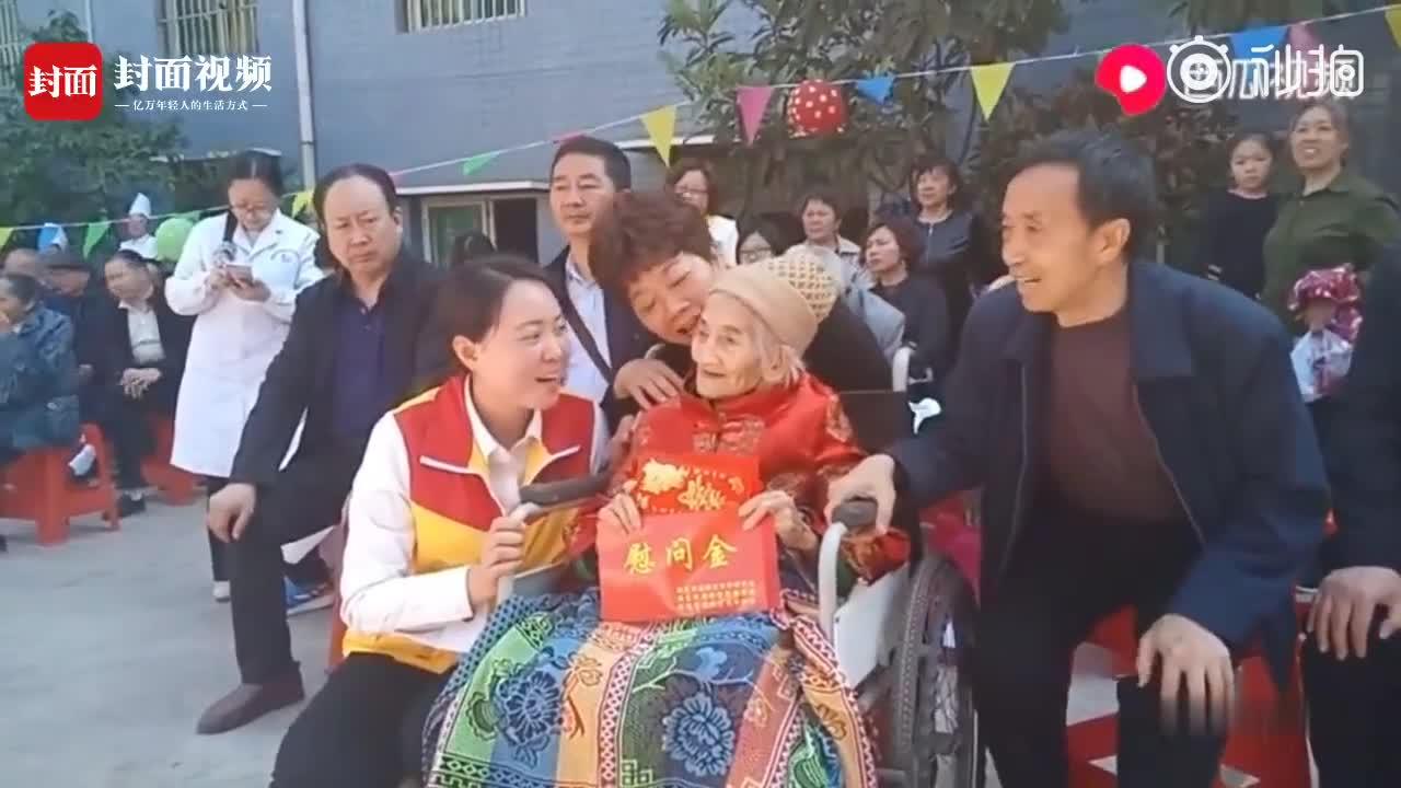 [视频]116岁老人敬老院过生日 小镇居民争相沾喜气