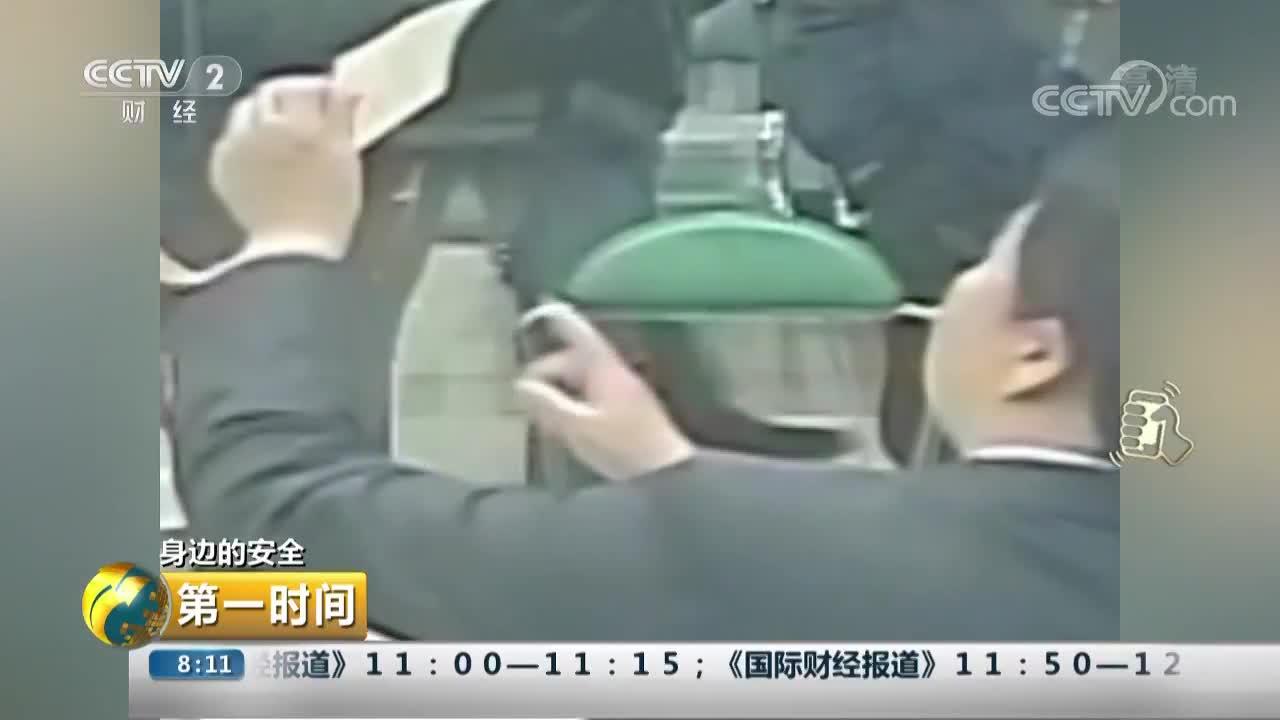 [视频]上海:沉迷游戏 伪造10万元存单骗母亲