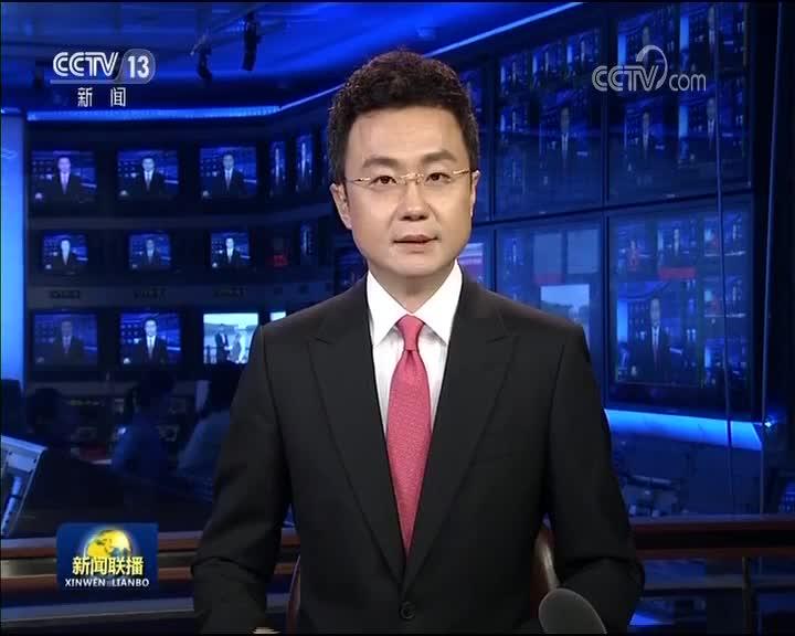 [视频]用高质量发展守护一江碧水——习近平总书记在深入推动长江经济带发展座谈会上的重要讲话引起强烈反响