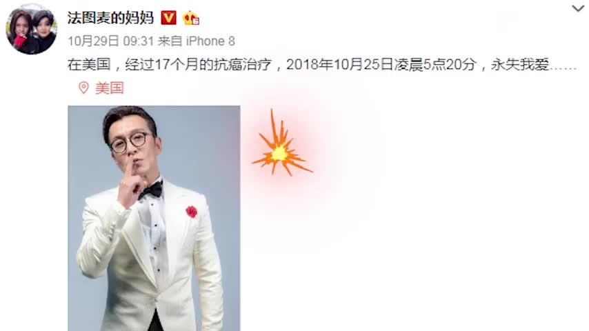 [视频]李咏去世后妻子哈文发文回应称 我和女儿会坚强