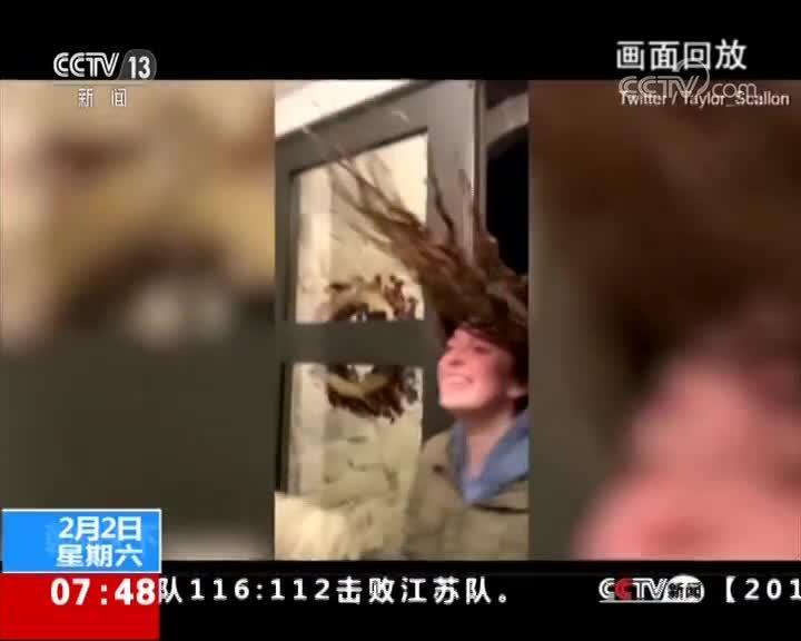 """[视频]美国遭遇极寒天气 女子""""冰冻""""头发 造型奇特"""