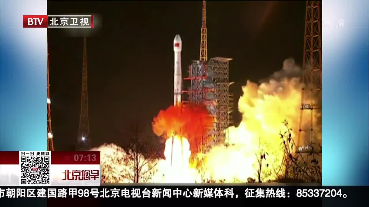 """[视频]新年首""""发""""!我国成功发射""""中星2D""""卫星"""