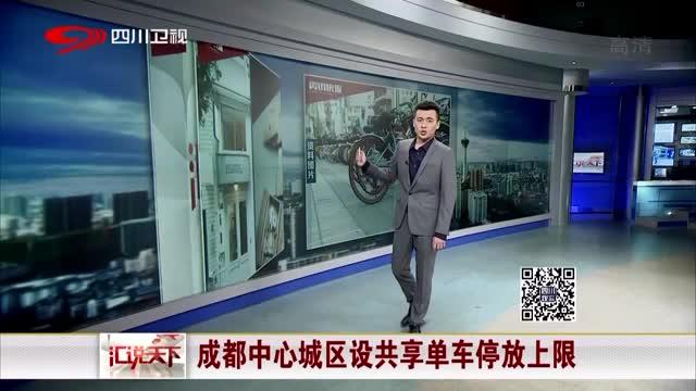 """[视频]日本将开""""史努比""""主题酒店"""