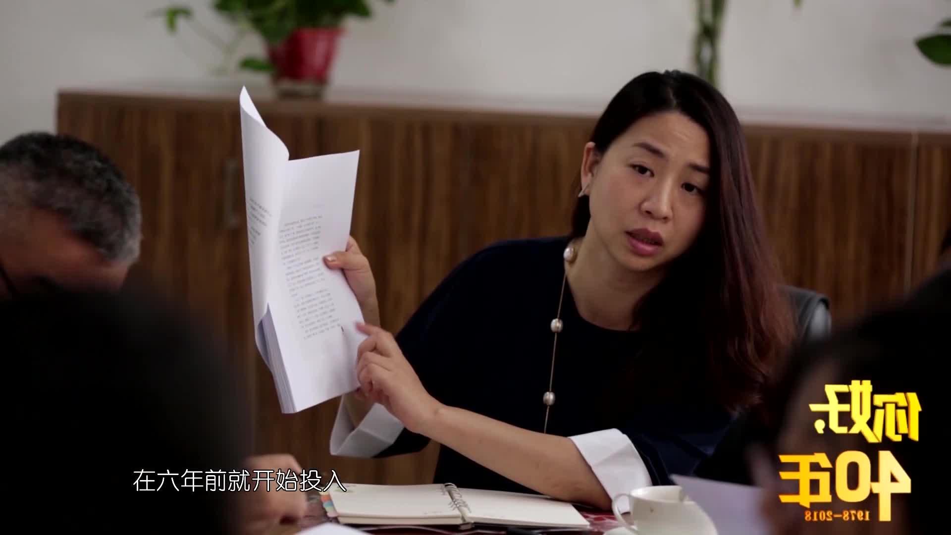 【你好,40年】⑧图书编辑蔡晟:在变与不变之间,坚守和开创