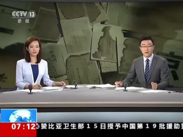 [视频]日本电视台播出南京大屠杀纪录片:日网友——该片尝试验证被抹掉的事实