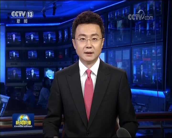 [视频]我国采取多项措施降低抗癌药品费用