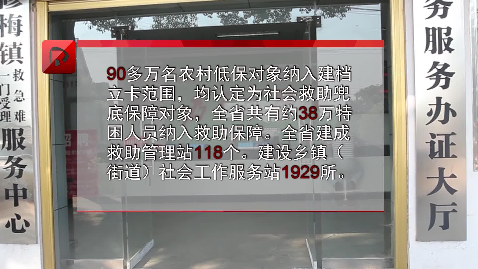 改革开放40年:湖南养老床位数已达41万张