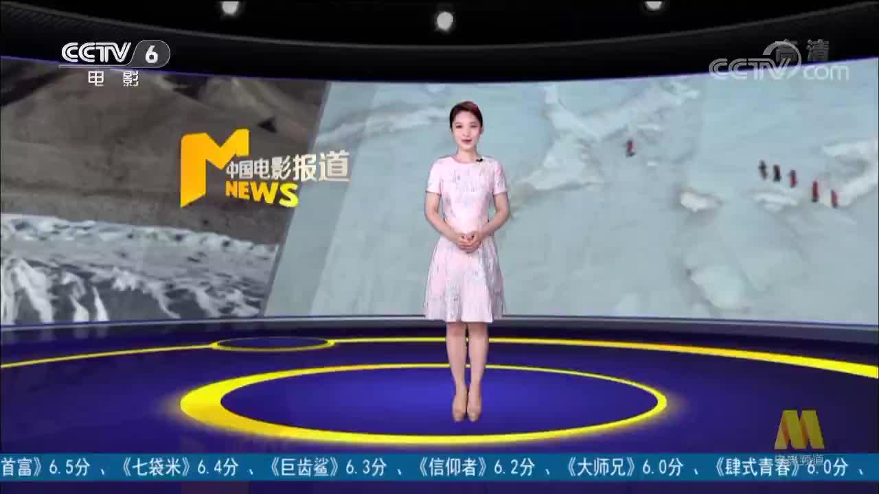 [视频]专访监制王晶 导演阚家伟 畅谈《大师兄》诞生记