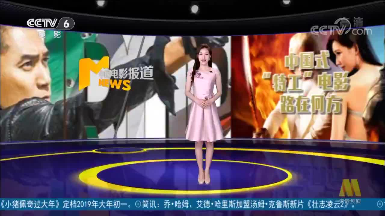 [视频]《欧洲攻略》口碑遇冷 屡碰壁的中国式特工片路在何方?