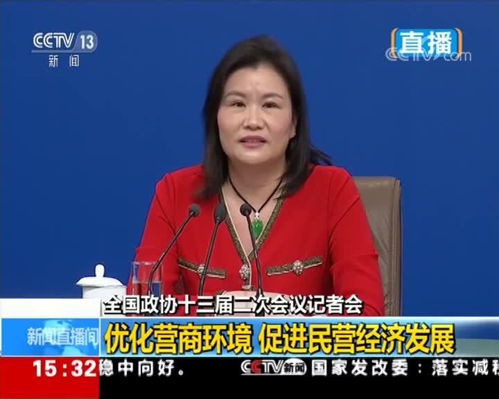 [视频]广东广播电视台记者向周群飞提问