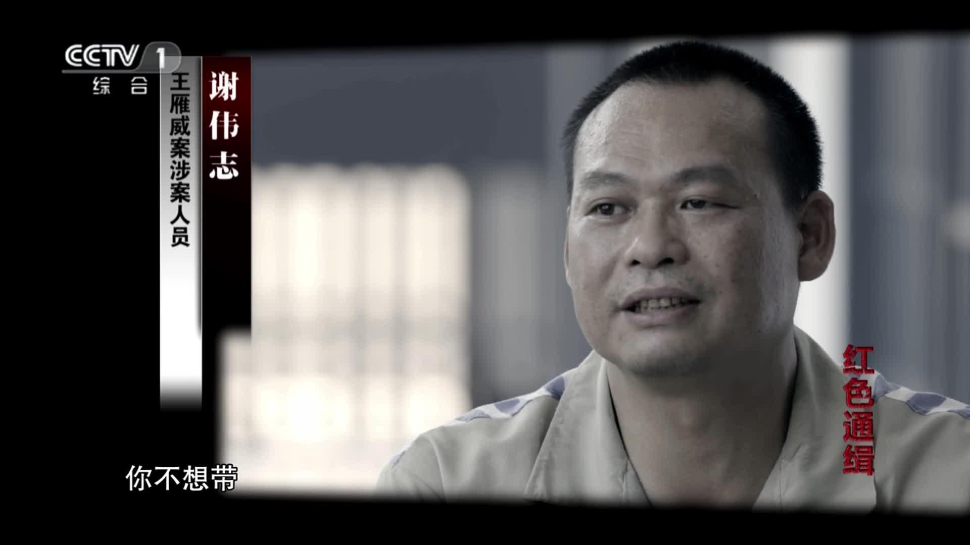 [视频]《红色通缉》 第五集 筑坝