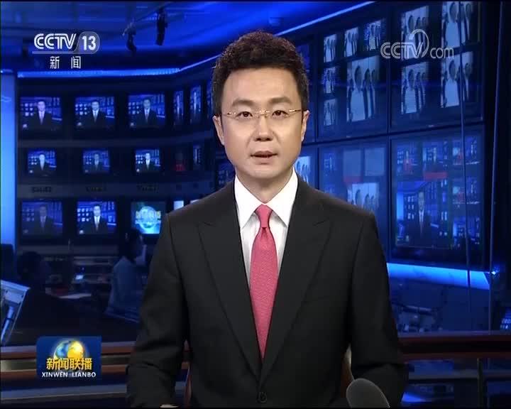 """[视频]国办印发《关于促进""""互联网+医疗健康""""发展的意见》"""