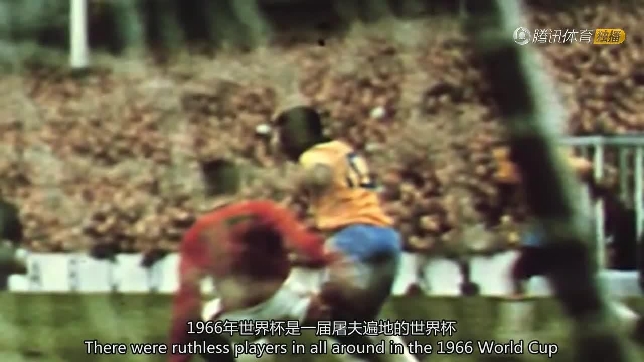 [视频]【世界杯百大球星】贝利:开创足球新纪元 世界第一球王