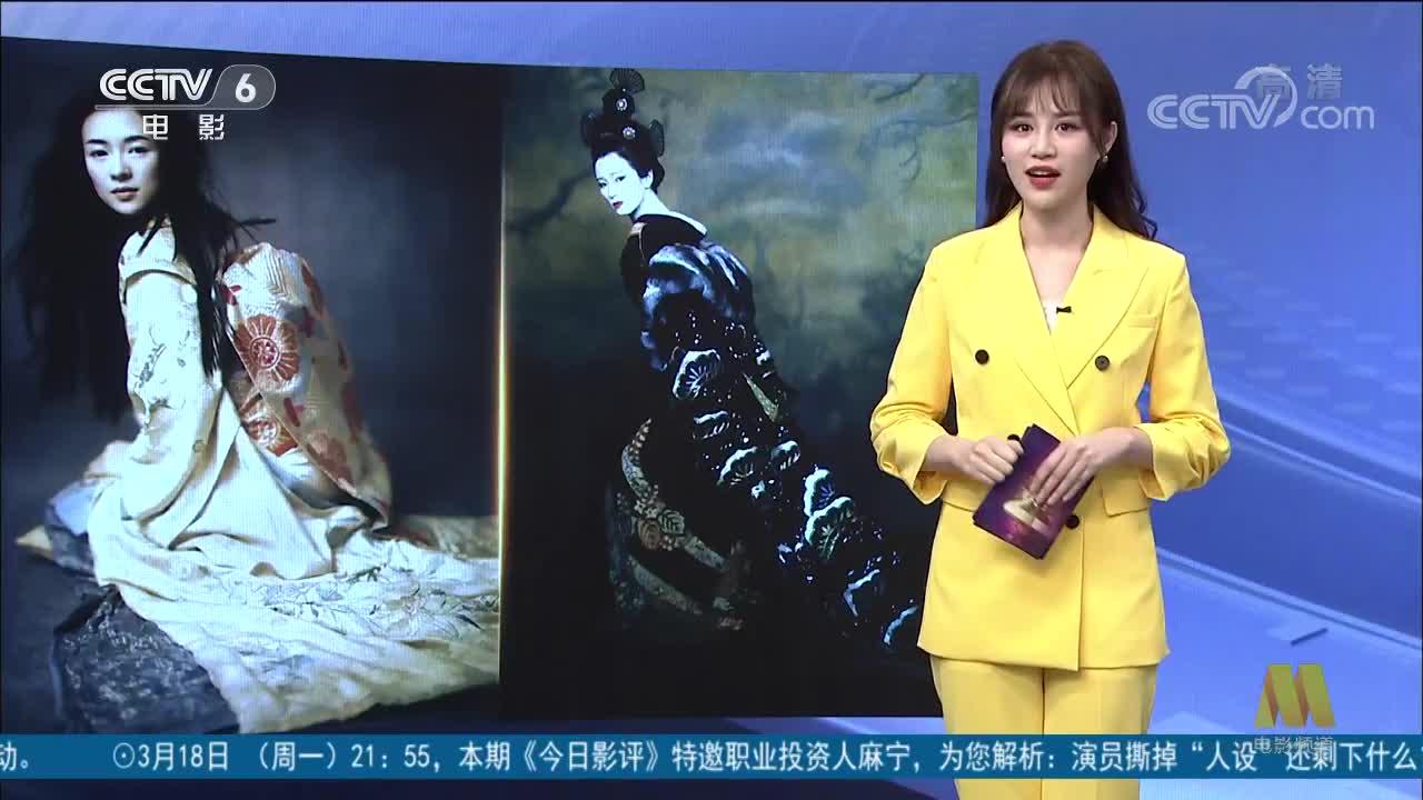 [视频]杨颖登美国杂志封面遭质疑
