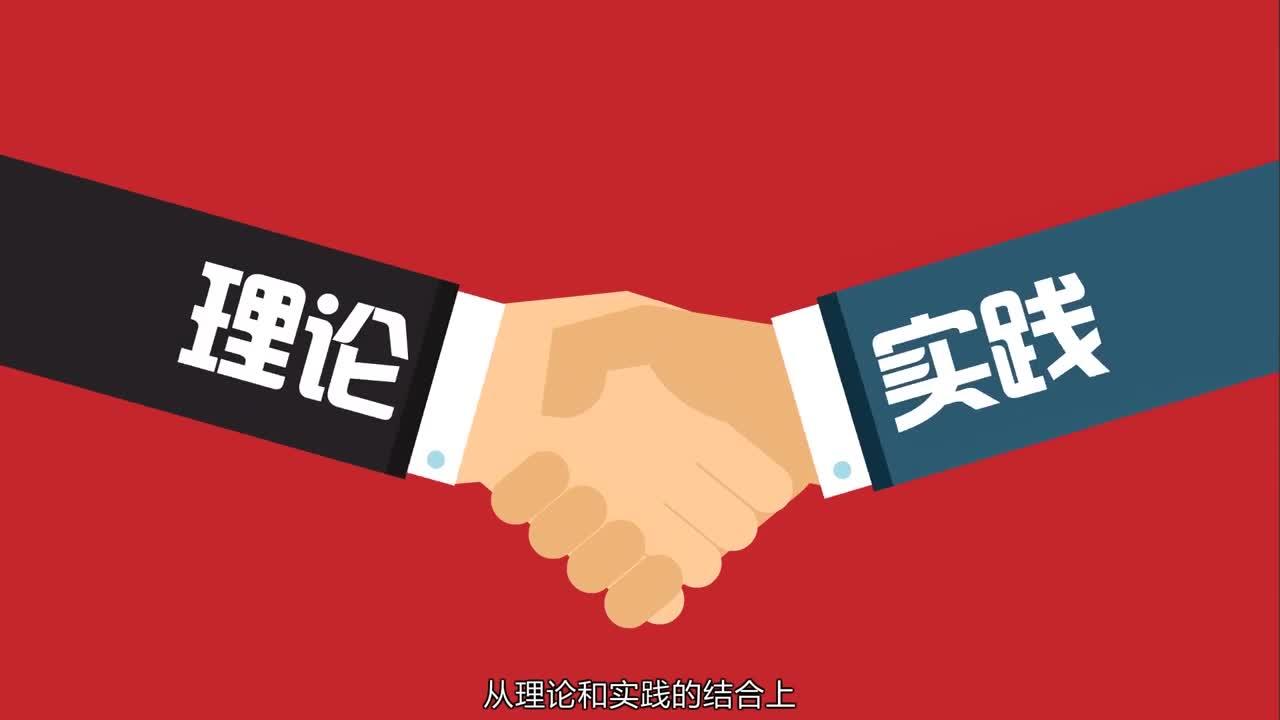 [视频]《今天我学习》第四集:如何领会习近平新时代中国特色社会主义思想