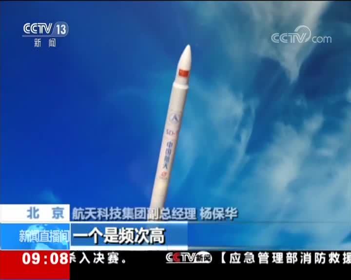 2019中国航天新征程 中国航天今年发射将再超30次