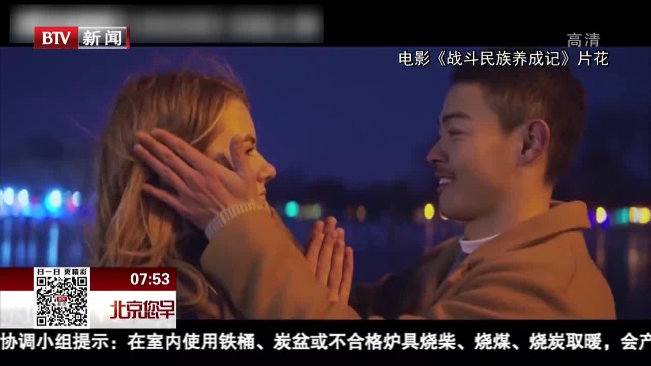 [视频]寒假将至 多部新片扎堆上映