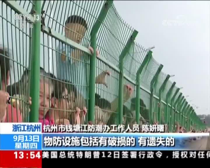 [视频]浙江杭州:钱塘江进入大潮汛期