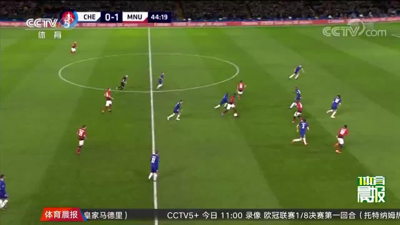 [视频]足总杯:曼联2-0切尔西进八强 博格巴破门