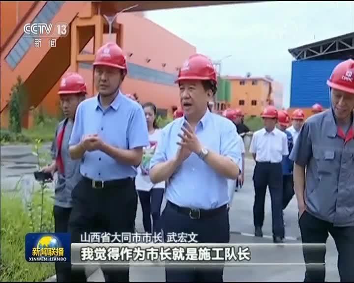 [视频]【新时代担当作为典型风采】武宏文:亲力亲为 市长就是施工队长