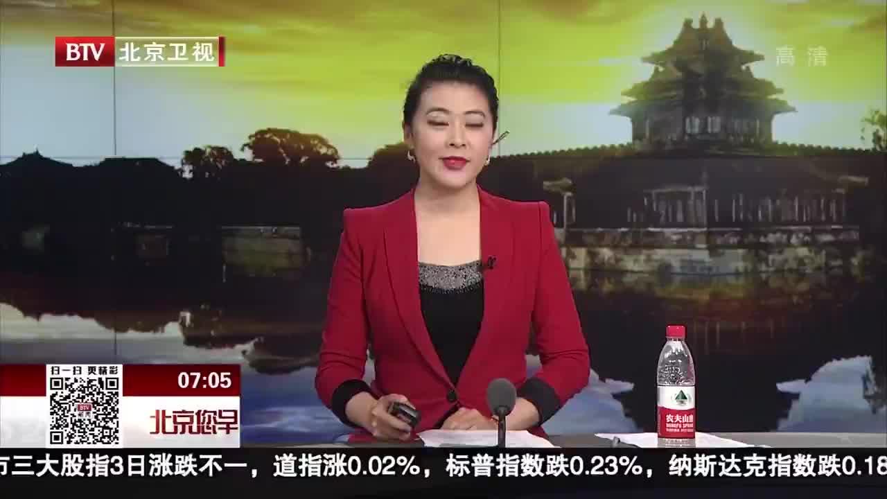 [视频]吉林 临近立夏 长白山大范围降雪