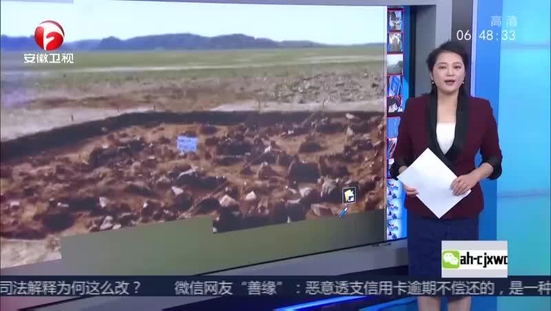 [视频]尼阿底遗址被发现:四万年前人类已登上青藏高原