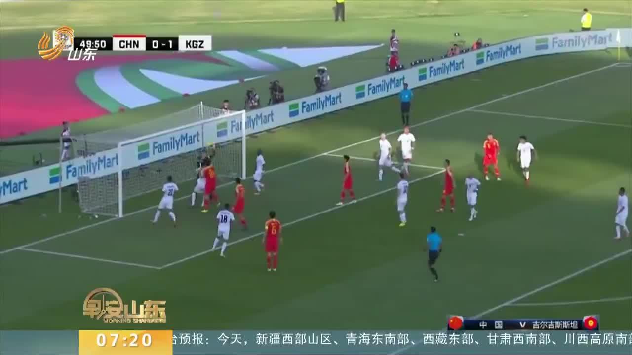 [视频]亚洲杯开门红!对手门将送大礼 国足2比1逆转吉尔吉斯斯坦