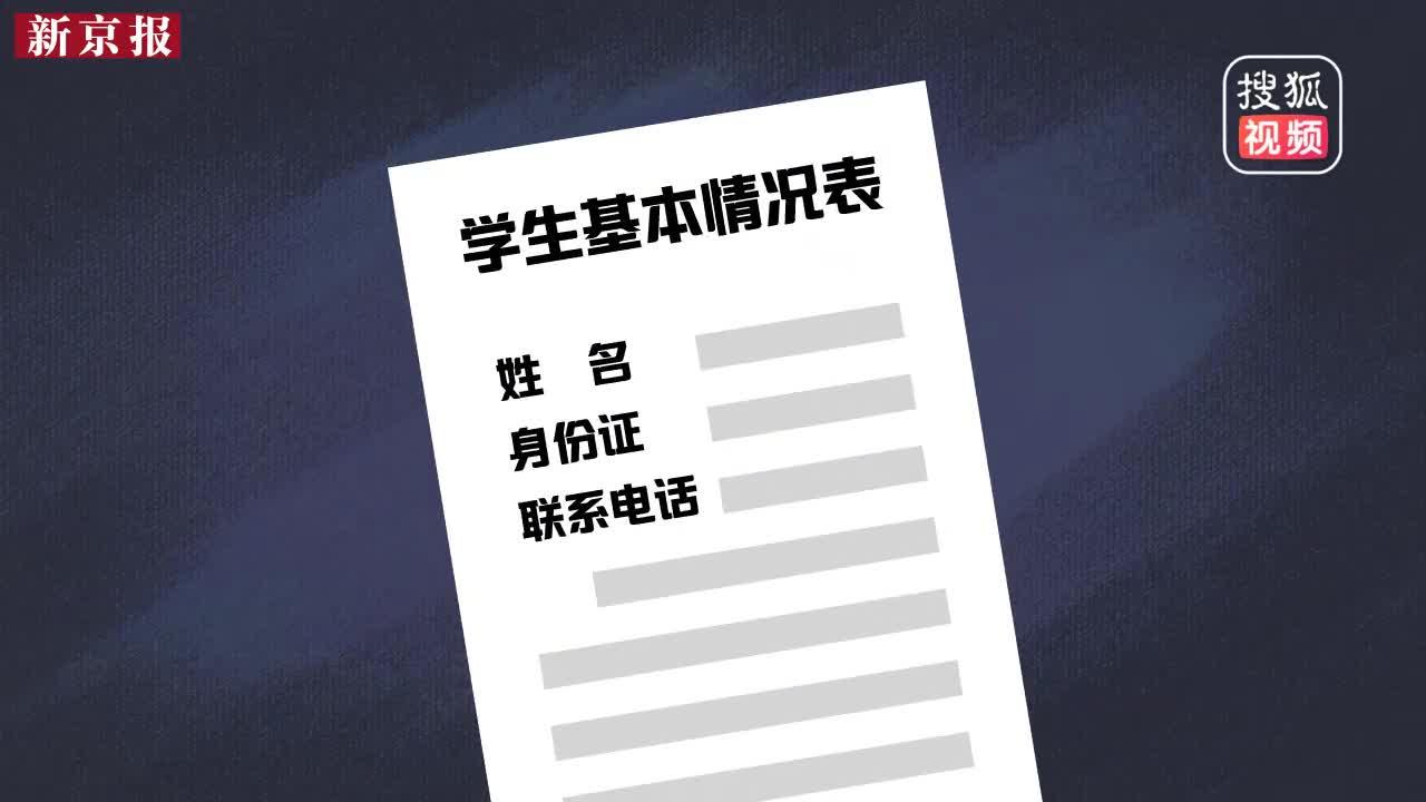 [视频]四川一中学生称寒假作业被偷:被城管找到了,还是崭新的